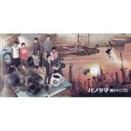 中古クリアファイル(男性アイドル) 関ジャニ∞ オリジナルクリアファイル 「CD パノラマ」 初回限定盤・通常盤W購入者