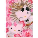 中古クリアファイル(女性アイドル) キティ&ミミィ A4クリアファイル12th(フィナーレ) 「ハローキティ×宝塚歌劇団」