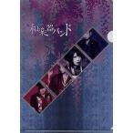 中古クリアファイル(女性アイドル) 和楽器バンド A5オリジナルクリアファイル 「CD 四季彩-shikisai-」 タワーレコー