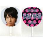 中古うちわ(男性) 大倉忠義(関ジャニ∞) ジャンボうちわ 「Johnnys' Countdown 2007-2008」