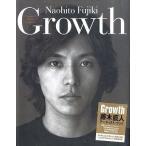 中古芸能・タレント ≪芸能・タレント≫ Growth Naohito's World Guidebook / 藤木直人