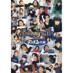 中古単行本(実用) ≪芸能・タレント≫ ジャニーズJr.名鑑 1997WINTER Vol.3 / J-STATION