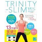 """中古生活・暮らし ≪生活・暮らし≫ DVD付)TRINITY-SLIM """"全身やせ""""ストレッチ / SHIHO"""