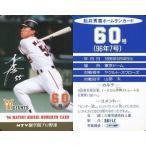 中古スポーツ 60号/松井秀喜