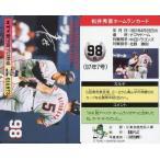 中古スポーツ 98号/松井秀喜