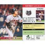 中古スポーツ 99号/松井秀喜