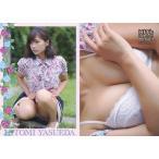 中古コレクションカード(女性) Hitomi Yasueda 19 : 安枝瞳/レギュラーカード/安枝瞳 ファースト・トレーディ