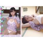 中古コレクションカード(女性) Hitomi Yasueda 26 : 安枝瞳/レギュラーカード/安枝瞳 ファースト・トレーディ