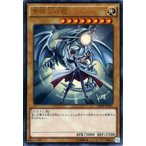 中古遊戯王 JMPR-JP001 [KC+UR] : 青眼の白竜
