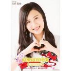 中古生写真(AKB48・SKE48) 久代梨奈/バストアップ/「高橋みなみ卒業 148.5cmの見た夢 in 横浜スタジアム」 (東