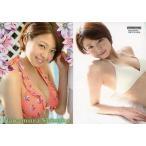 中古コレクションカード(女性) Nakamura Shizuka 45 : 中村静香/レギュラーカード/中村静香 トレーディングカ