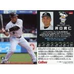 中古スポーツ 087 [レギュラーカード] : 井口資仁