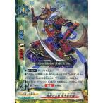 中古バディファイト D-BT02/0014 [ガチレア] : 鬼斬の刀獣 童子切安綱