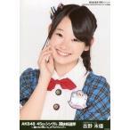 中古生写真(AKB48・SKE48) 吉野未優/バストアップ/AKB