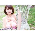 中古コレクションカード(女性) Asuka Kishi 43 : 岸明日香/レギュラーカード/「岸明日香 〜2つめ〜」トレーデ