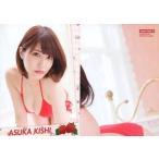 中古コレクションカード(女性) Asuka Kishi 50 : 岸明日香/レギュラーカード/「岸明日香 〜2つめ〜」トレーデ