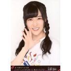 """中古生写真(AKB48・SKE48) 北澤早紀/バストアップ/DVD・Blu-ray「祝 高橋みなみ卒業""""148.5cmの見た夢""""in 横浜スタジアム」封入特"""