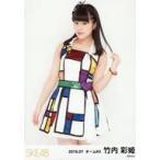 中古生写真(AKB48・SKE48) 竹内彩姫/膝上/「2016.07」