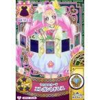 中古プリキュア プリンセスパーティー MP03 35/48 [キャンペーン] : うらないカード エレガントドレス/