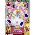 中古プリキュア プリンセスパーティー MP03 36/48 [キャンペーン] : うらないカード ゆめのドレス/花海