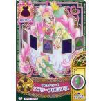 中古プリキュア プリンセスパーティー MP03 38/48 [キャンペーン] : うらないカード フラワーフリルドレ
