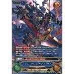 中古グランブルーファンタジー トレーディングカードゲーム BO02-036 [SP] : [竜殺しの騎士]ジークフリート(井上和彦