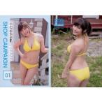 中古コレクションカード(女性) SHOP CAMPAIGN 1 : 橘花凛/ショップキャンペーン/橘花凛 ファースト・トレーデ