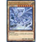 中古遊戯王 MVP1-EN055  [UR] : Blue-Eyes White Dragon/青眼の白龍