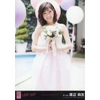 中古生写真(AKB48・SKE48) 渡辺麻友/しあわせを分けなさい/CD「LOVE TRIP/しあわせを分けなさい」劇場盤特典生写真