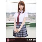 中古生写真(AKB48・SKE48) 柏木由紀/光と影の日々/CD「LOVE TRIP/しあわせを分けなさい」劇場盤特典生写真