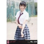中古生写真(AKB48・SKE48) 横山由依/光と影の日々/CD「LOVE TRIP/しあわせを分けなさい」劇場盤特典生写真