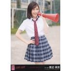 中古生写真(AKB48・SKE48) 渡辺麻友/光と影の日々/CD「LOVE TRIP/しあわせを分けなさい」劇場盤特典生写真