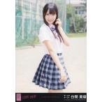 中古生写真(AKB48・SKE48) 白間美瑠/光と影の日々/CD