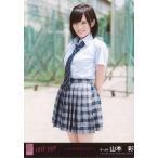 中古生写真(AKB48・SKE48) 山本彩/光と影の日々/CD「LOVE TRIP/しあわせを分けなさい」劇場盤特典生写真