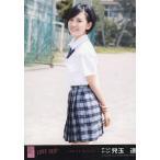 中古生写真(AKB48・SKE48) 兒玉遥/光と影の日々/CD「LOVE TRIP/しあわせを分けなさい」劇場盤特典生写真