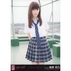中古生写真(AKB48・SKE48) 指原莉乃/光と影の日々/CD「LOVE TRIP/しあわせを分けなさい」劇場盤特典生写真