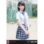 中古生写真(AKB48・SKE48) 宮脇咲良/光と影の日々/CD「LOVE TRIP/しあわせを分けなさい」劇場盤特典生写真