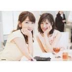 中古生写真(AKB48・SKE48) 柏木由紀・渡辺麻友/CD「LOVE TRIP/しあわせを分けなさい」新星堂特典生写真
