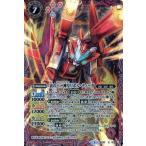 中古バトルスピリッツ BS37-X01 [X] : 寅の十二神皇リボル・ティーガ