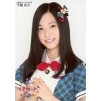 中古生写真(AKB48・SKE48) 下尾みう/バストアップ/「
