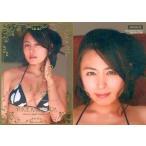 中古コレクションカード(女性) SPECIAL 02 : 川村ゆきえ/スペシャルカード(金箔押しサイン入り)/川村ゆきえ 20