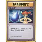 中古ポケモンカードゲーム XY-P [P] : (キラ)ジムバッジ(カスミ)