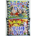 中古アニメ系トレカ ワンピースマンチョコ  フルコンプリートセット