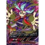 中古バディファイト PR/0315 [PR] : 宵闇のドラゴンフォース