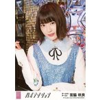 中古生写真(AKB48・SKE48) 宮脇咲良/「ハイテンション