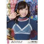 中古生写真(AKB48・SKE48) 小栗有以/「ハイテンション」Ver./CD「ハイテンション」劇場盤特典生写真
