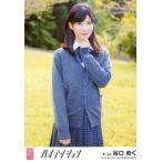 中古生写真(AKB48・SKE48) 谷口めぐ/「抑えきれない衝動」Ver./CD「ハイテンション」劇場盤特典生写真