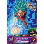 中古ドラゴンボールヒーローズ PMDS-01 [P] : 孫悟空