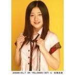 中古生写真(AKB48・SKE48) 松岡由紀/AKB48×B.L.T. 05-