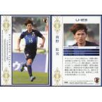 中古スポーツ 086 [レギュラーカード] : 南野拓実